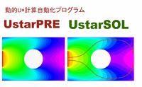 U* Star