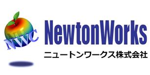 ニュートンワークス株式会社