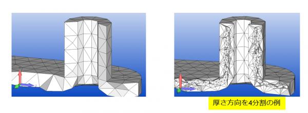 femap-solid-mesh1