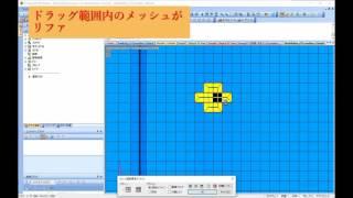 【FemapV11.3新機能紹介】メッシュリファイン